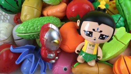葫芦兄弟和奥特曼玩水果切切看