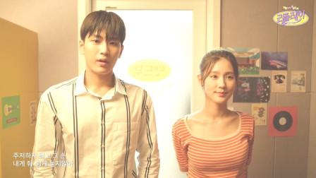 [MV] Niel_网剧《Replay》OST4- I Want