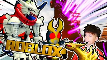 ROBLOX三合一,假面骑士哥斯拉与数码宝贝【XY瞎玩】