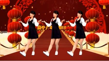 燕子广场舞《喜乐年华》喜庆的歌声,传递幸福的喜悦