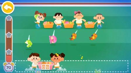 亲子益智游戏041 宝宝爱运动 宝宝巴士
