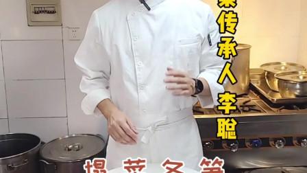 松江年味美食:松江年夜饭一定要吃塌菜冬笋,你知道为什么吗?