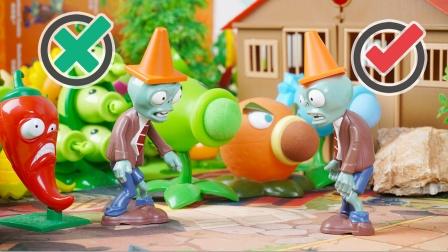 两个路障僵尸吵架,你知道哪个是真的吗?植物大战僵尸玩具故事