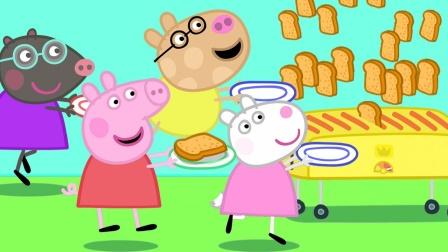 新年到了,小猪佩奇和乔治收到了什么惊喜?猪爸爸发红包了吗?