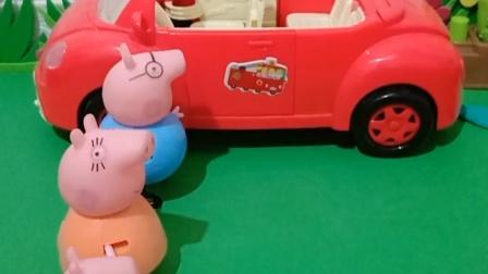 小猪一家分冰淇淋了,佩奇没有了,佩奇只有一个胡萝卜
