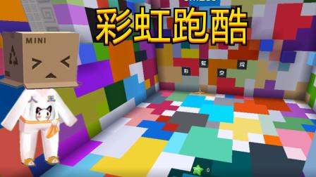 迷你世界:彩虹空间跑酷,春节期间,为何大神人王边跑边抱怨