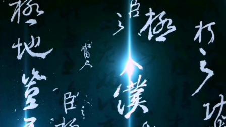 刘长卿五言绝句逢雪宿芙蓉山主人第一句:日暮苍山远
