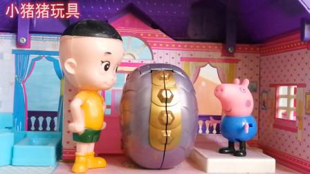 小猪佩奇和大头儿子拆出奇蛋儿童故事