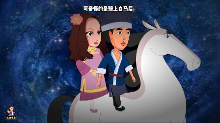 悬疑推理:奇怪!情侣误入异世界,骑上白马后,为啥只有女人回来