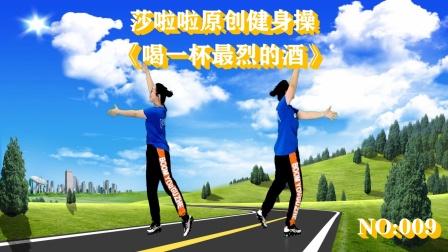 放下手机和筷子,每天十分钟,帮助消化改善睡眠