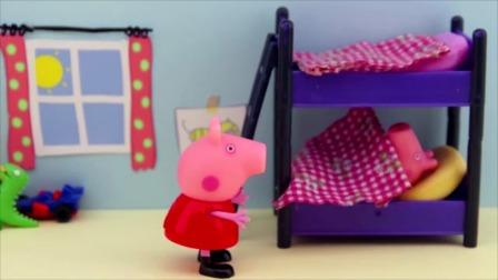 小猪佩奇故事:淘气的乔治