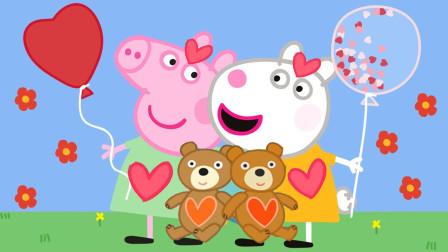 小猪佩奇和好朋友都收到了情人节礼物 简笔画