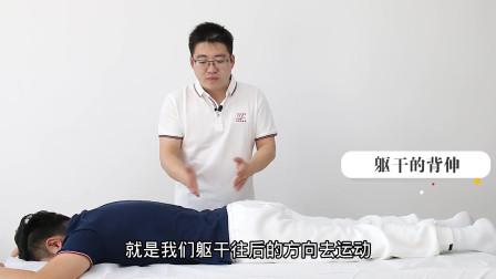 """腰疼,是不是可以练""""小燕飞""""缓解症状?"""