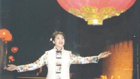 李文平演唱-《过年好》1996