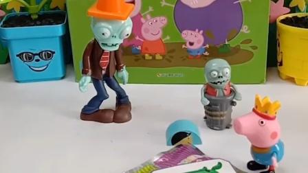 僵尸拿了乔治的糖果,乔治用植物手枪惩罚了僵尸