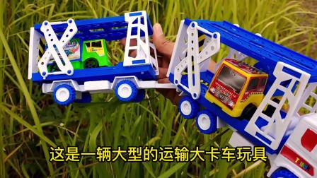 寻找工程车玩具,挖掘机、油罐车装载车和箱货车玩具