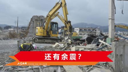"""日本福岛地震""""震度6强"""",多地塌方挖掘机抢修,自卫队出动救援"""