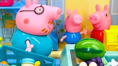 越看越好玩,小猪佩奇和乔治在玩什么游戏?