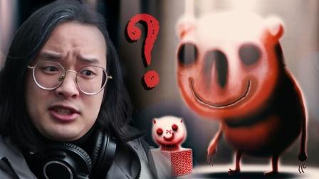 快乐游戏到底快不快乐?丨颛顼小猪