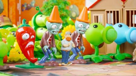 疯狂戴夫识破假路障僵尸,却没有告诉大家,植物大战僵尸玩具