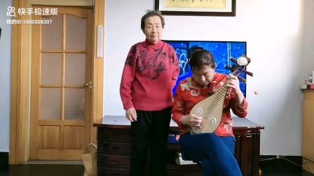 大年初三母女弹唱《在北京的金山上》