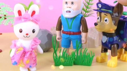 勇敢的萌萌兔助阿奇一臂之力