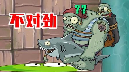 植物大战僵尸2国际版:海盗湾的王者,弹簧豆!