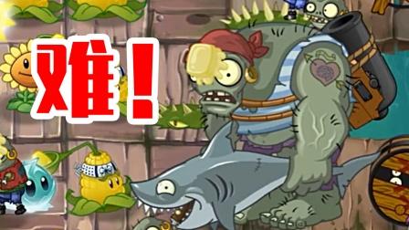 植物大战僵尸2国际版:玉米挑战僵尸大军?主角另有其人!