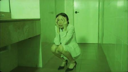 女孩上厕所发现,同事们都是踮起脚尖走路,顿时意识到不对劲
