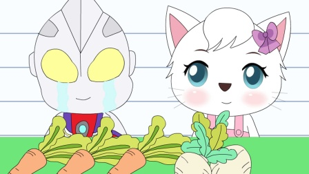 手绘动画:迪迦奥特曼与妮妮猫一起吃萝卜,迪迦居然吃哭了!