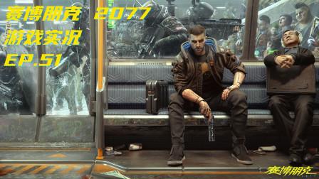 【神探莫扎特】潜入码头找重锤-赛博朋克2077(Cyberpunk 2077)丨游戏实况