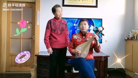 大年初三母女柳琴弹唱《少年壮志不言愁》