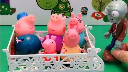 僵尸抓来了小猪一家,发现少了一只,结果乔治找人来救家人了