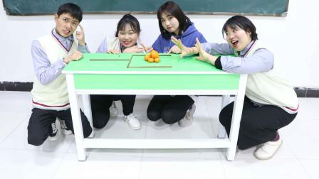 移动2根筷子使橘子出来,全班都做不到,没想女学霸2秒搞定!