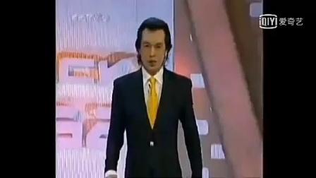 中央电视台《新年快乐》李咏和momo家族版