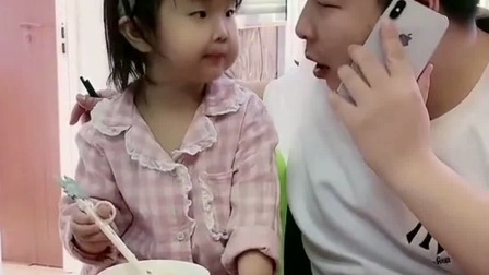 教你怎么治孩子玩手机不吃饭