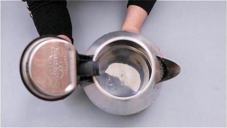 不管水壶水垢多厚,教你简单方法,水垢自动去除干净,看完学一招