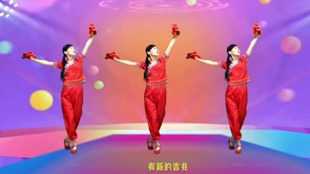 听歌看舞,《新年大吉》赢百福,平安如意值万金