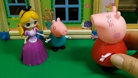 猪奶奶还没有去接乔治,乔治等了很久了,小朋友快来看看