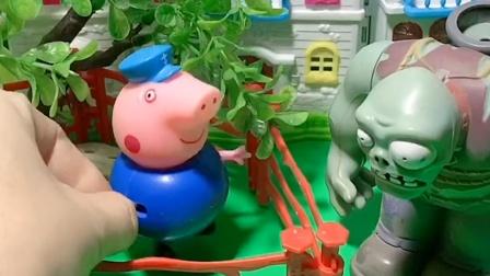 猪爷爷被怪兽抓住了,小朋友快来看看,猪爷爷很感谢怪兽
