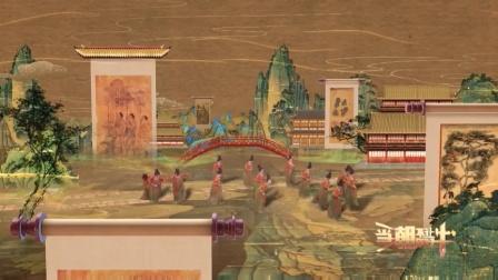 河南春晚《唐宫夜宴》表演:郑州歌舞剧院