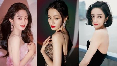 中国最美十大女星,赵丽颖勉强上榜,热巴倾国倾城