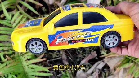 寻找小汽车,搅拌车,越野车玩具,工程车玩具