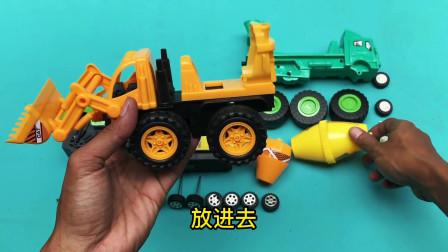 组装搅拌车,大脚四驱车和三轮车玩具