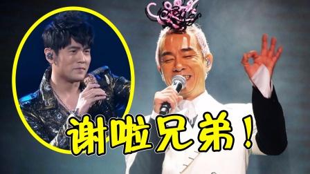 陈小春本想隐退歌坛,没想到周杰伦的一首歌,让他重回巅峰!