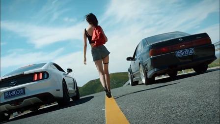 当你拥有一个会漂移的女朋友,开尼桑也能跟跑赢跑车