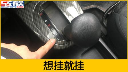 行驶中可以直接挂S,L挡吗?要踩刹车吗?上路操作演示给你看