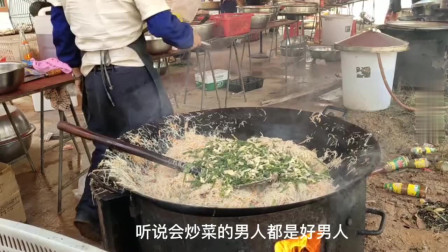 实拍广东湛江土豪酒席,包机外地请厨师,只为一盘炒粉丝,真豪!