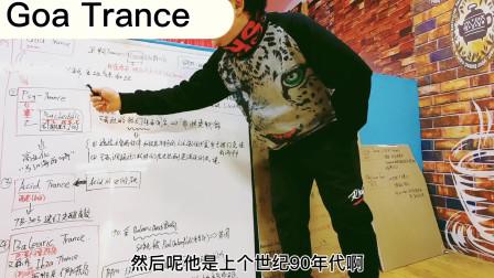蟲虸曳步舞鬼步舞「Trance舞曲分支(一)」教学教程