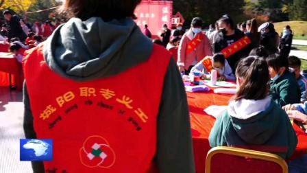 春雨协会举办青少年大赛